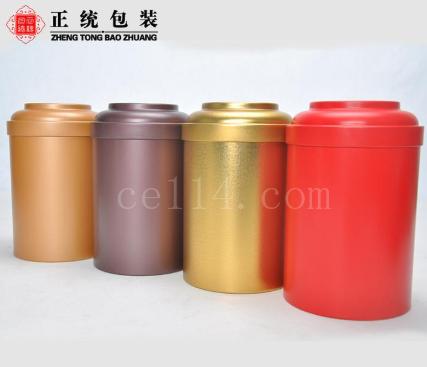 纯色双盖密封马口铁茶叶罐