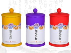 多彩创意茶叶铁罐