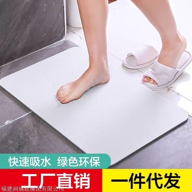 硅藻泥脚垫