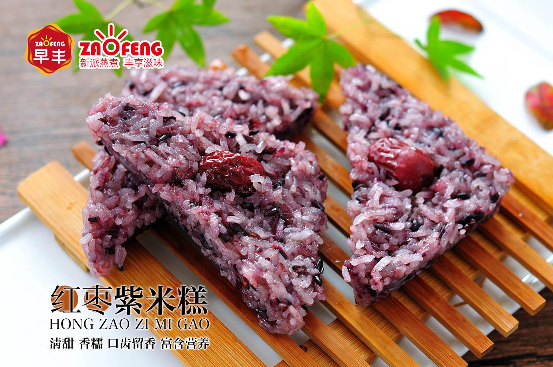 红枣紫米糕