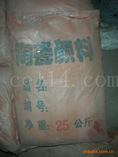 漳州红丹粉