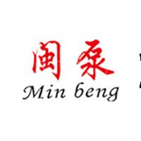 龍巖市閩泵泵業有限公司