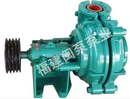 AH型渣浆泵