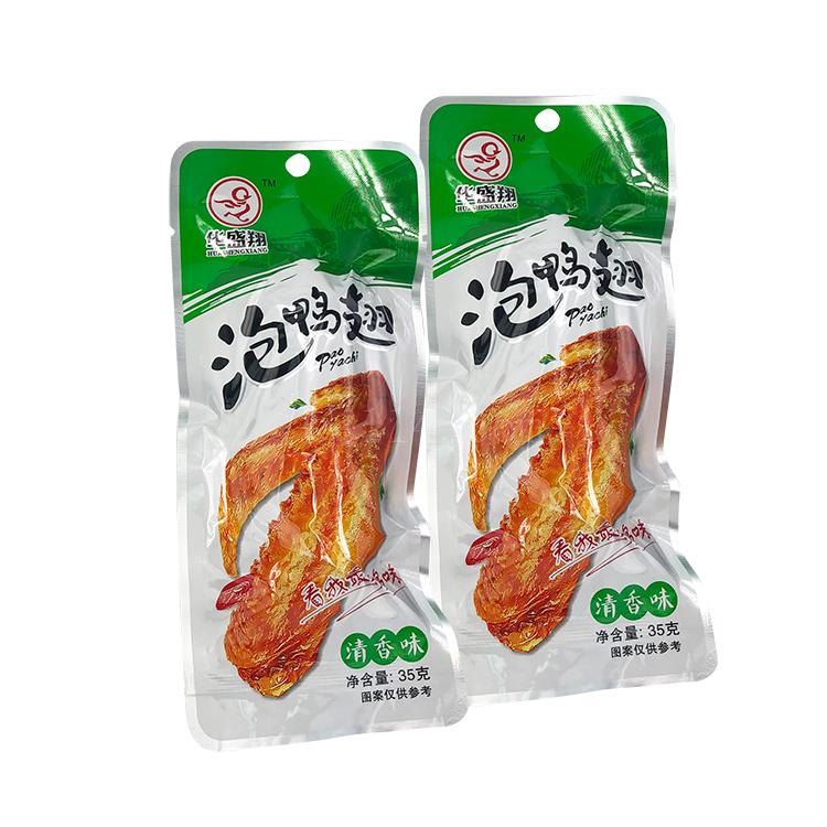 泡鸭翅(清香味)