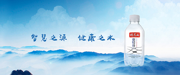 公司简介-福建龙岩梅花山矿泉水有限公司