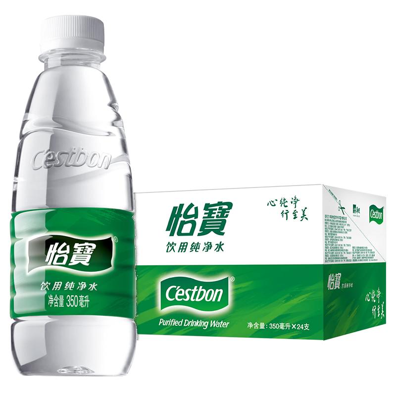怡宝箱装水