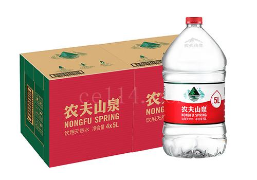 农夫山泉饮用天然水5L*4/箱