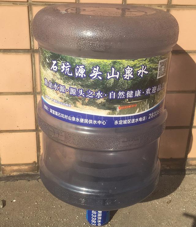 桶装石坑源头山泉水