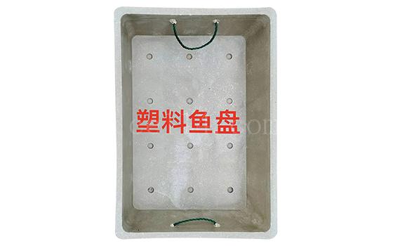 漳州友财塑料制品