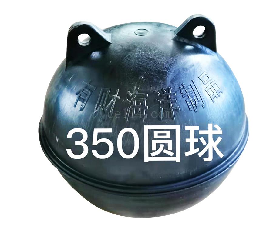 漳州专业生产塑料浮球厂家