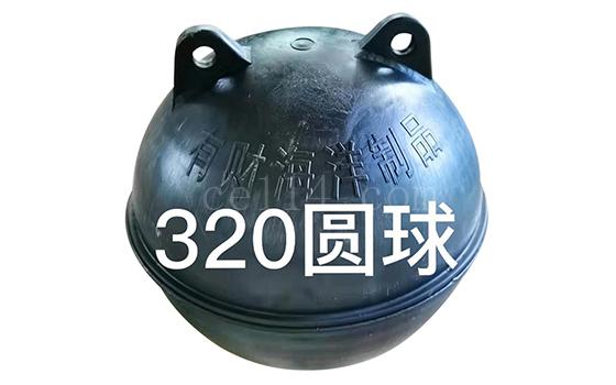 漳州塑料浮球加工