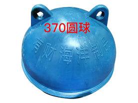 漳州塑料浮球 370塑料圆球(蓝色)