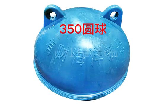 漳州海上养殖塑料浮球