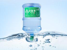 大桶装天然矿泉水17.8L/桶