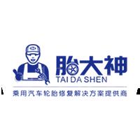 龙岩市华宏汽配有限公司
