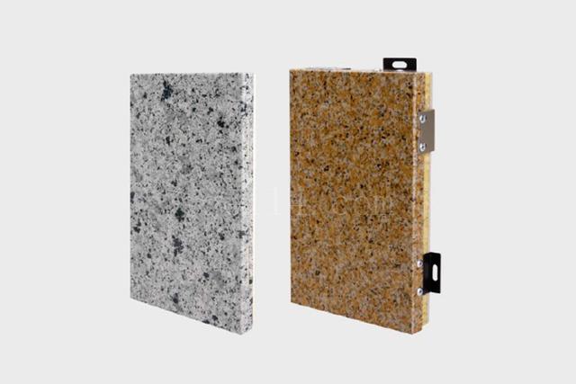 外墙金属保温装饰一体板