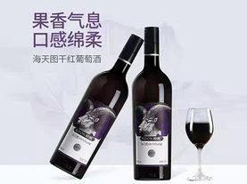 酷客海天图干红葡萄酒