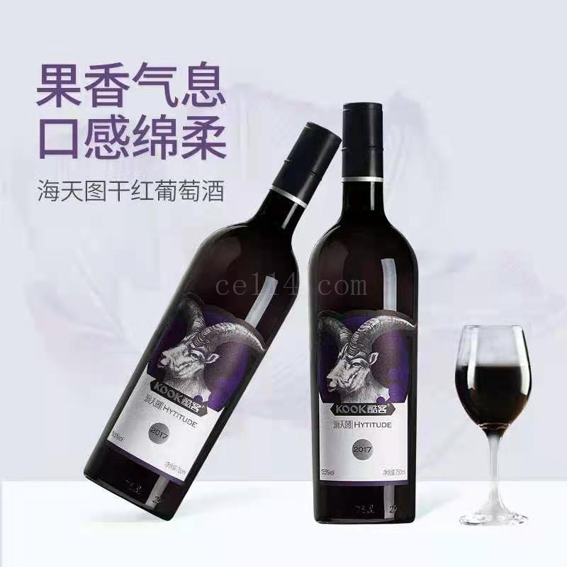 酷客海天图干红葡萄酒_酷客酒业龙岩经销商