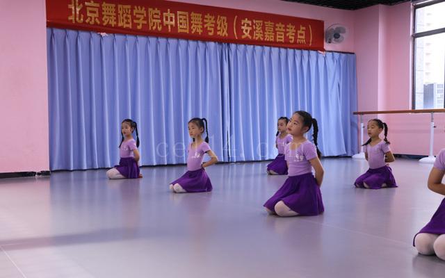 泉州舞蹈——形体练习