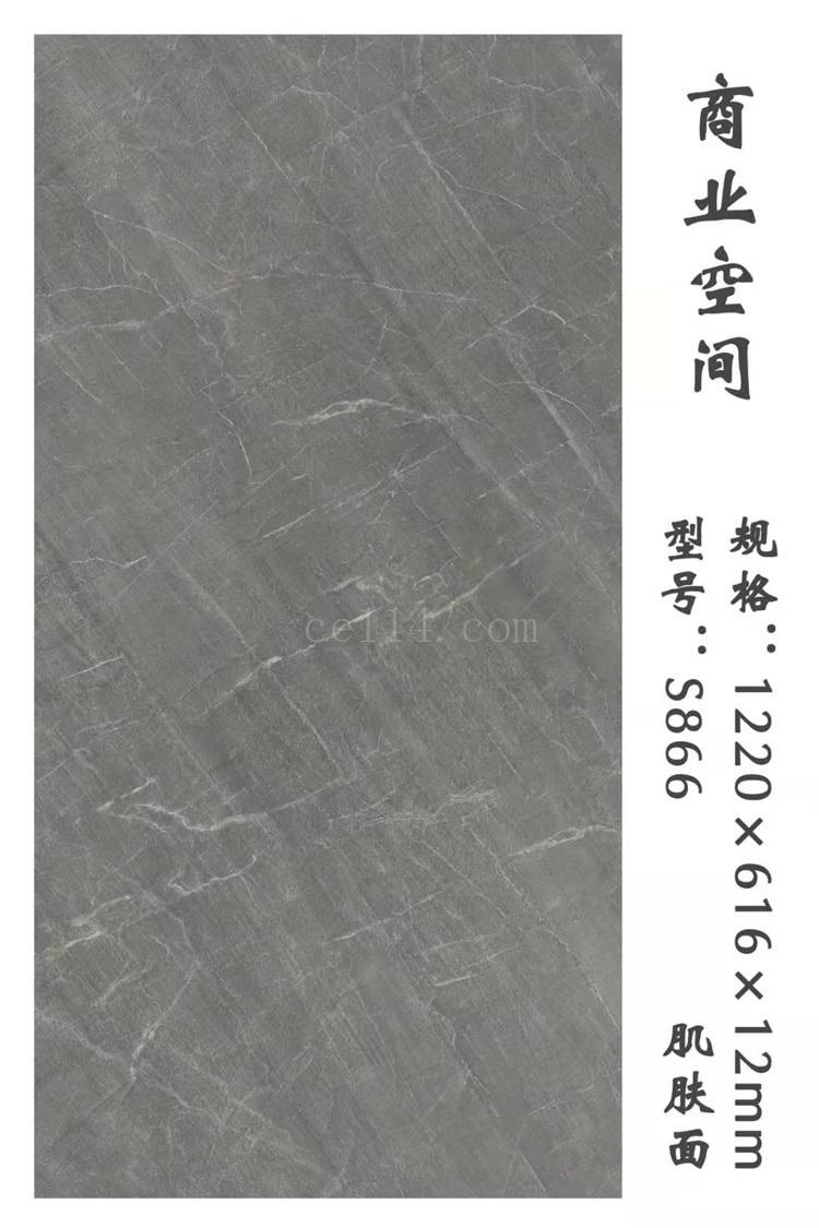 龙岩亚克西地板S866