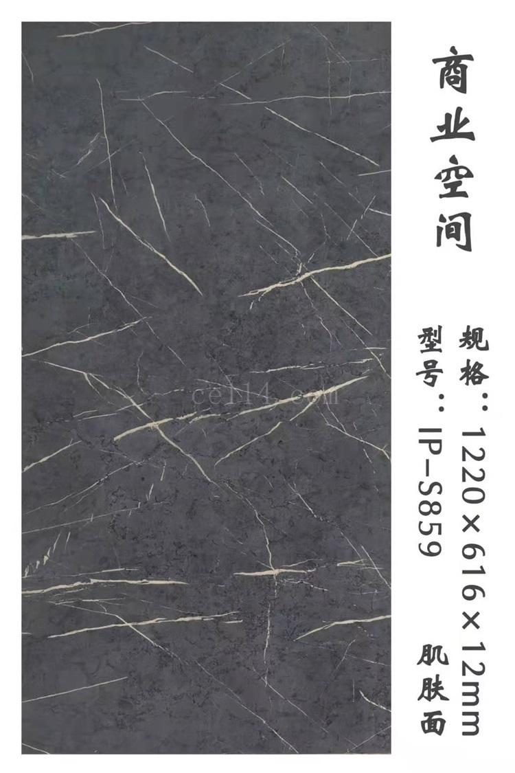 龙岩PVC地板