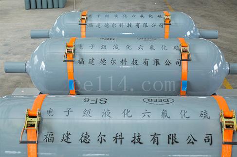 六氟化硫(電子級)