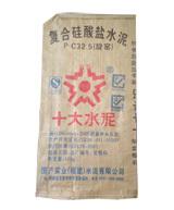 水泥复膜编织袋