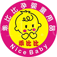 龙岩市上杭县乖比比母婴用品店