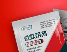 龙岩金吉农林防虫产品