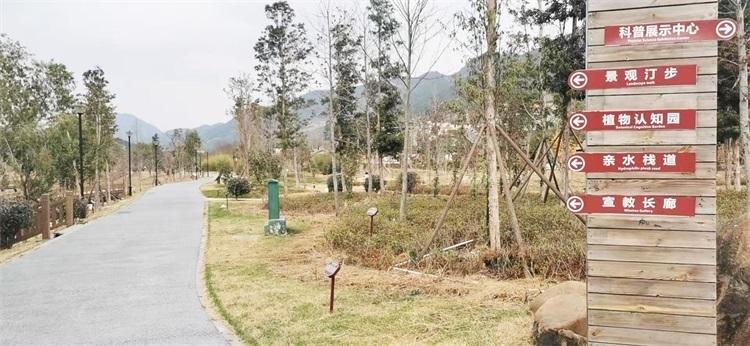 龙岩弘源:漳平南洋湿地公园