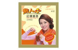 热人心红糖姜茶
