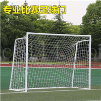 体育足球框