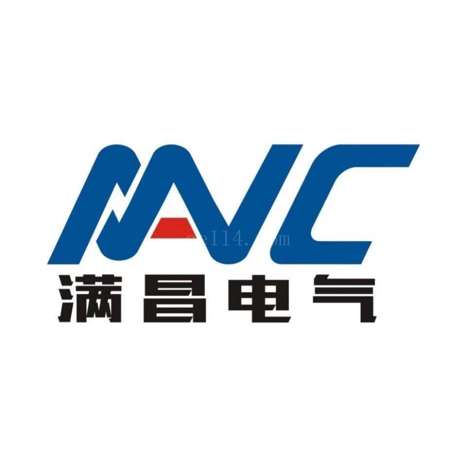 浙江满昌电气有限公司