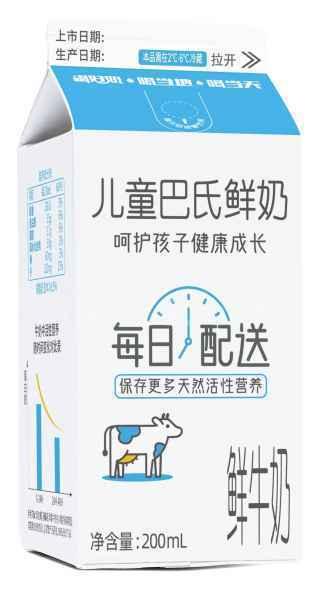 杭州美丽健儿童奶