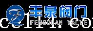 浙江豐泉閥門有限公司