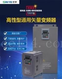 浙江世野三相通用变频器风机水泵380V