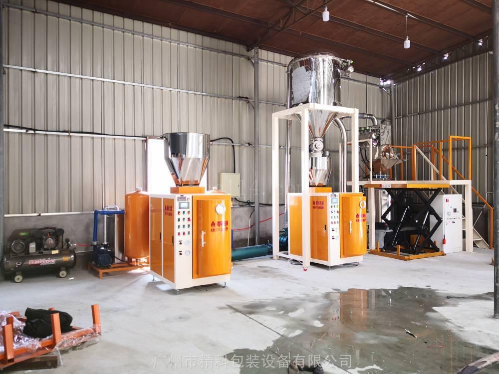 浙江阀口型自动称重定量活化粉包装机