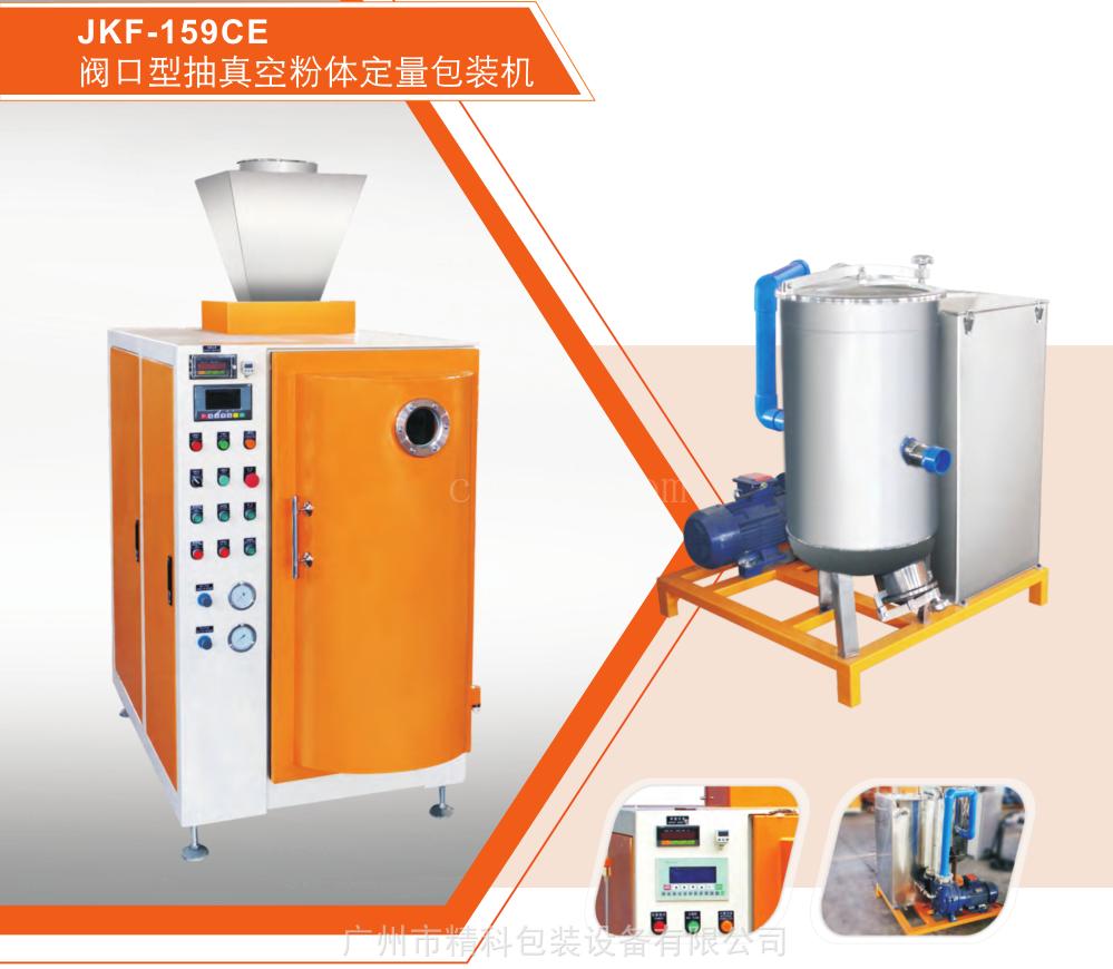 浙江硬脂酸盐包装机
