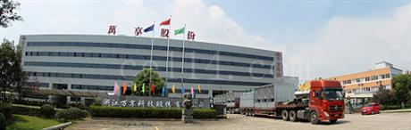 浙江万享-新型板片式冷凝器
