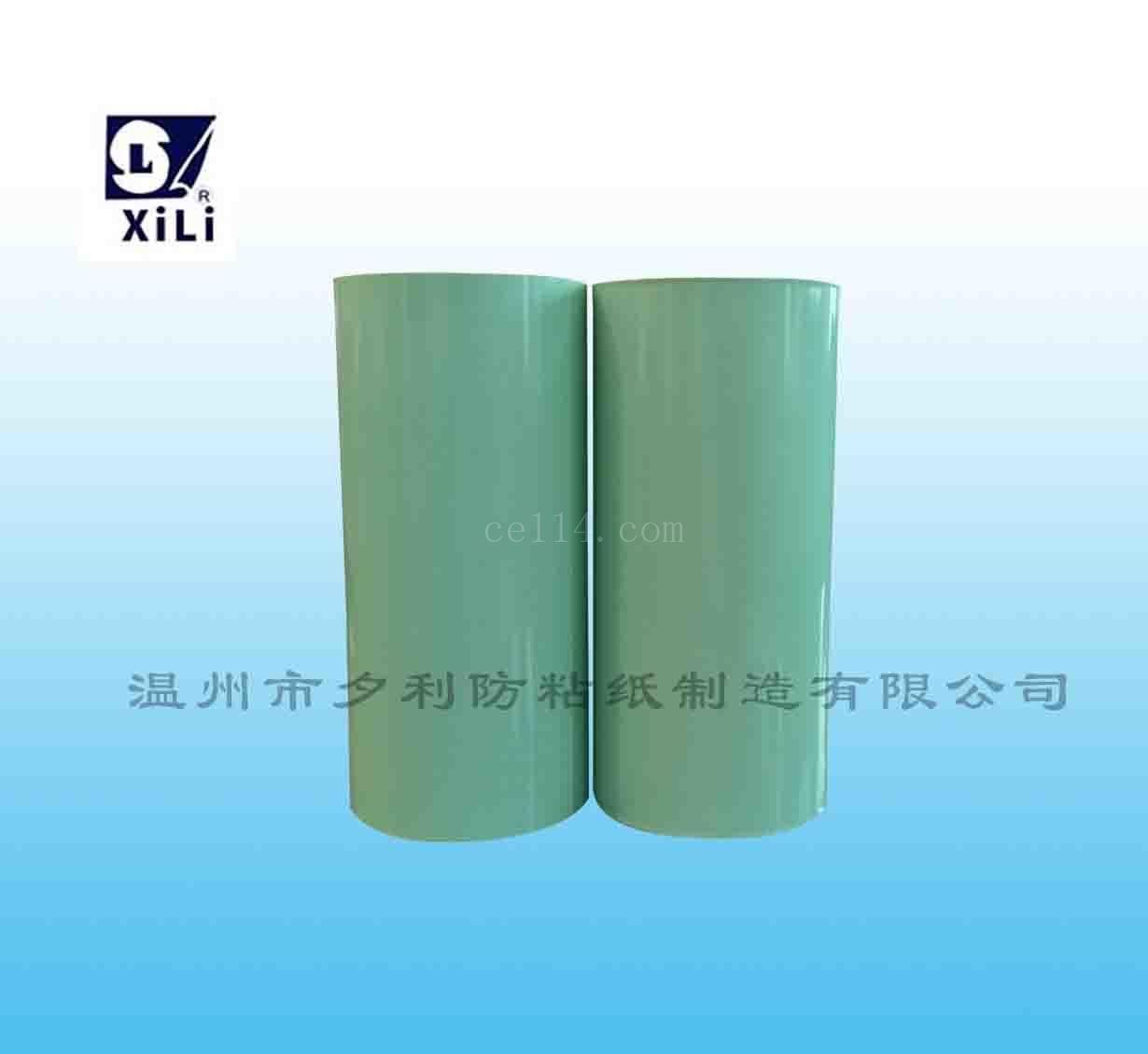 浙江医用印刷离型纸哪家强 有品质的医用离型纸供应
