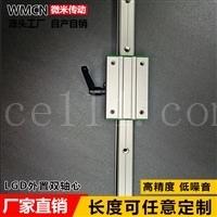 浙江外置双轴心 滑台滚轮滑轨直线导轨LGD6 8 12 16 滑块锁紧光轴木工