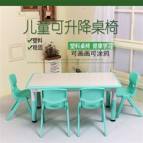 浙江儿童学习桌玩具桌 涂鸦桌幼儿园课桌椅 好麦西