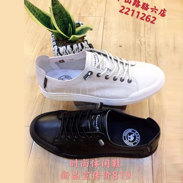 龙岩时尚休闲鞋