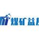 浙江益煤防爆电器有限公司
