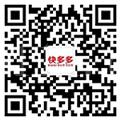 连城ISO全套认证|3A信用评级【连城快多多】