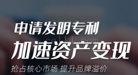 漳州诏安专利申请