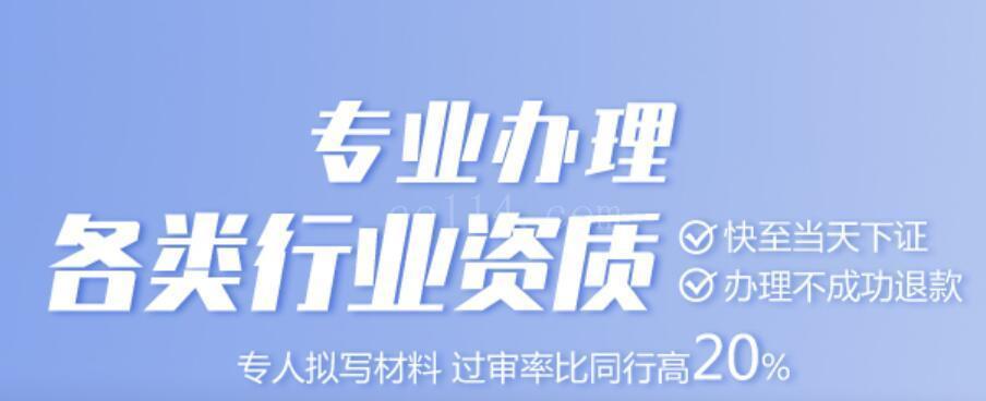 公司简介-云霄ISO全套认证|3A信用评级【漳州云霄快多多】