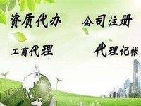 漳州商标注册_流程及费用_外资公司