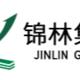 泉州锦林集团有限公司