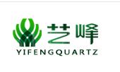 泉州藝峰股份有限公司